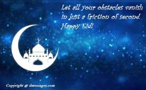 Happy Eid mubarak sms hindi