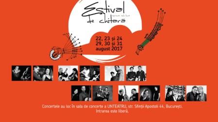 estival_cover
