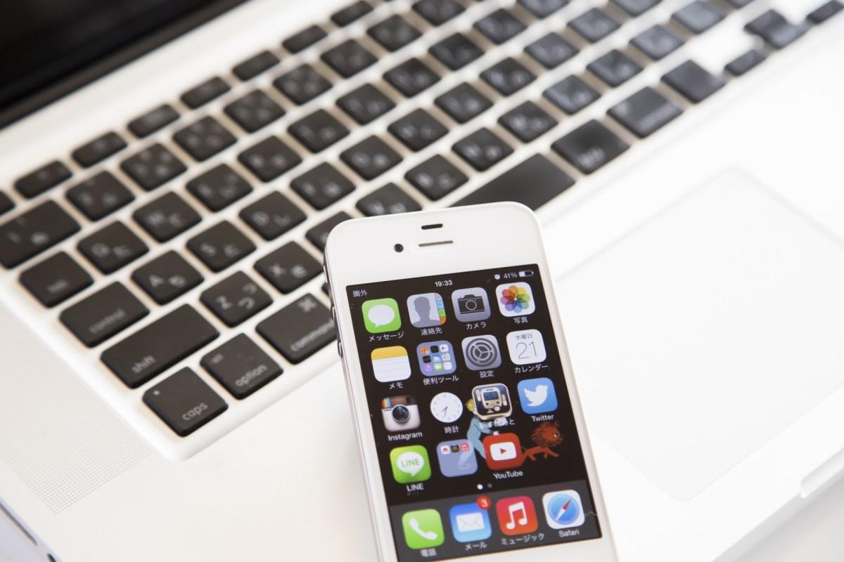 【噂】iPhone 8の背面はガラスで無線充電に対応【ptt】 – Z MIT