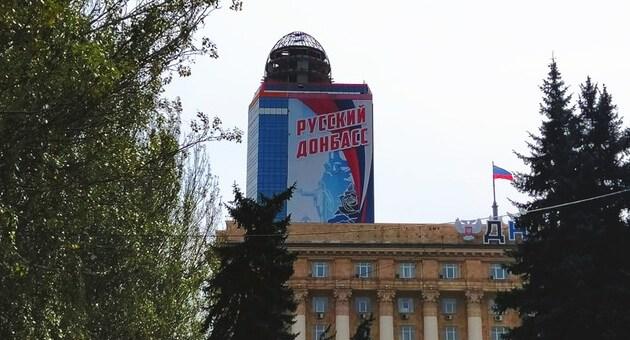 Російські «темники» для Донбасу