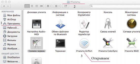 Настраиваем WiFi роутер Apple за 5 минут