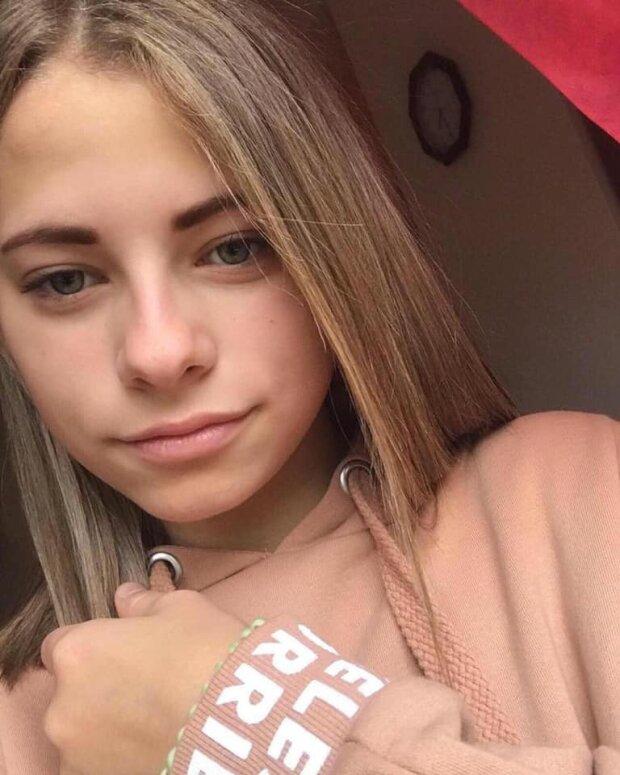 На Львівщині зникла неповнолітня дівчина(ФОТО)