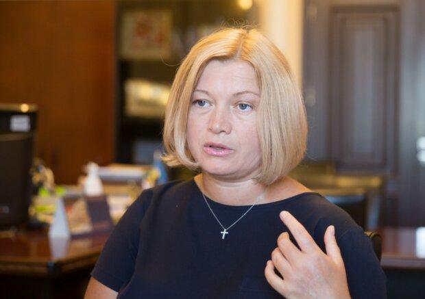 Ирина Геращенко, фото: censor.net
