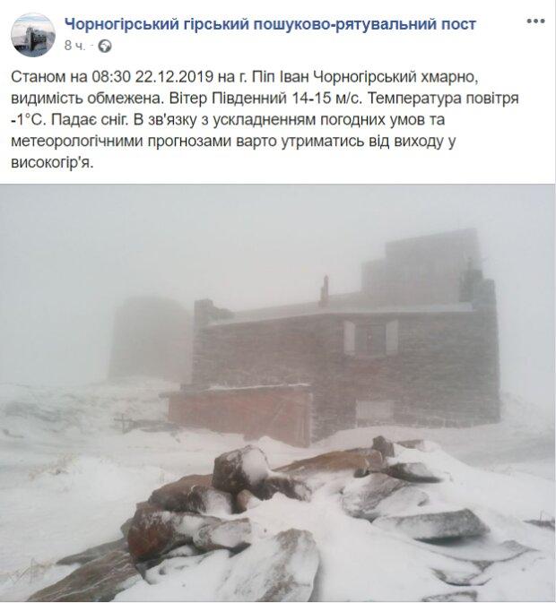 У Карпатах випав сніг (ФОТО)