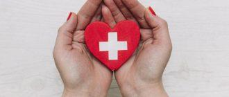 Что нужно, чтобы стать донором крови