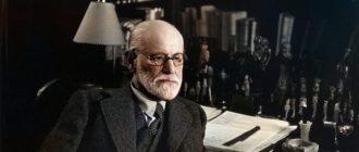 Зигмунд Фрейд: 5 мифов об основателе психоанализа