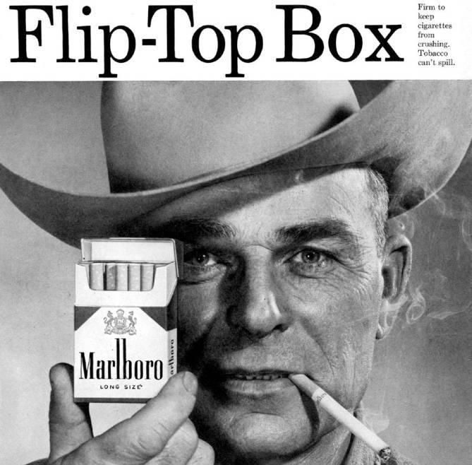 Инновационная упаковка «Flip-top» от Marlboro