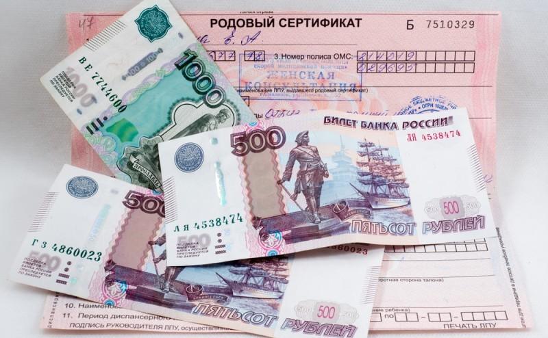 Играть банк кредиты