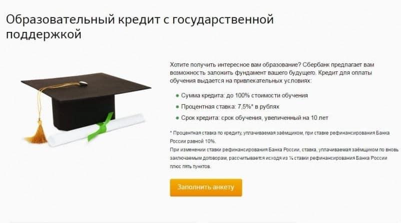 Россельхозбанк тольятти официальный сайт кредиты физическим