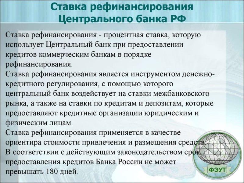 цб выдает кредиты коммерческим банкам банки онлайн кредит ru