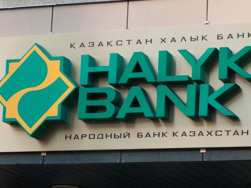какие банки дают ипотеку без первоначального взноса в москве 2020