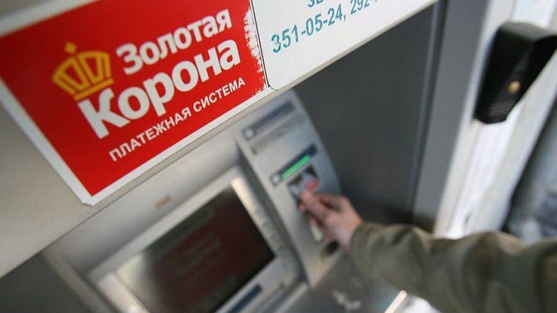 koronapay com узнать остаток платежа по кредиту форум кредит страховка