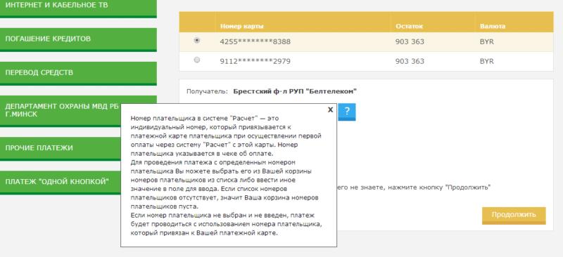 Московская кредитная организация