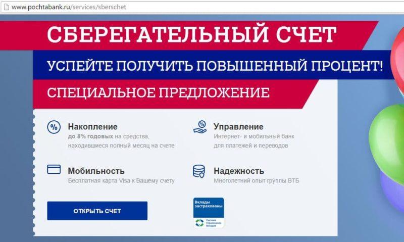 Взять кредит 150000 рублей в ростов на дону