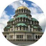 Какие подарки и сувениры можно привезти из Болгарии