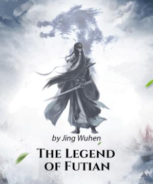 Futian Novel and WiKi