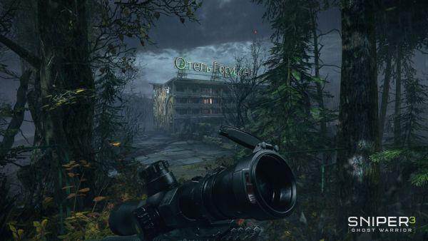 gamescom 2015: Sniper Ghost Warrior Screenshot
