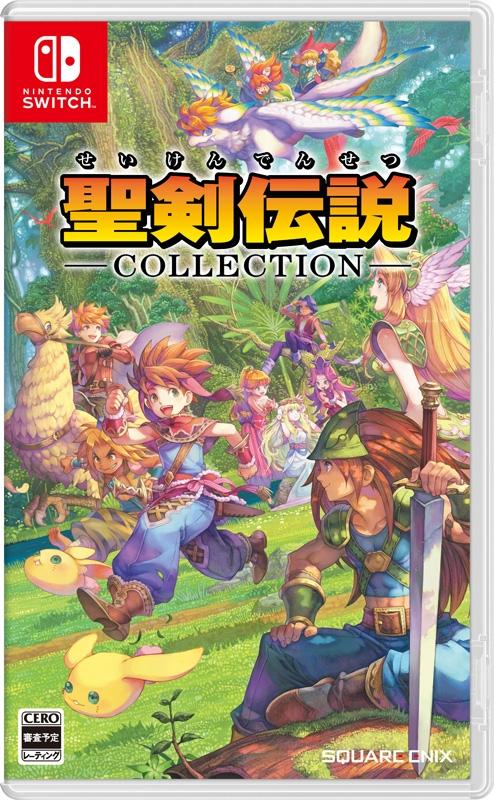 Nintendo Switch: Secret of Mana/Seiken Densetsu