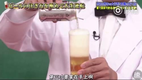 啤酒這樣倒才好喝 日本師傅傳授「味道好喝十倍」的祕密手法 來賓一喝:斯勾以內