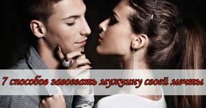 Baran kompatibilita milujú sex môže dopadať byť buď.