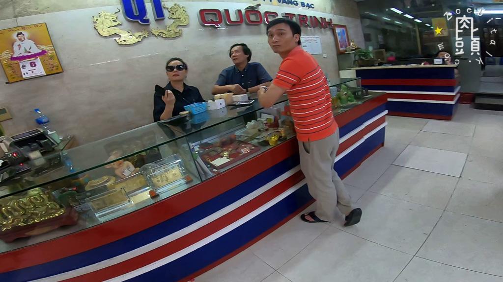 vietnam travel preparation 13