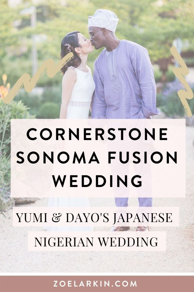 Fusion wedding inspiration! This beautiful wedding at Cornerstone Sonoma in California wine country brought together elements from Japanese as well as Nigerian cultures and fused them in a wedding ceremony that honored the cross-cultural traditions. An epic party at this stunning wine country wedding venue ensued! Planning a Bay Area fusion wedding? | #cornerstonesonoma #fusionwedding #weddingphotography #bayareawedding | Zoe Larkin Photography