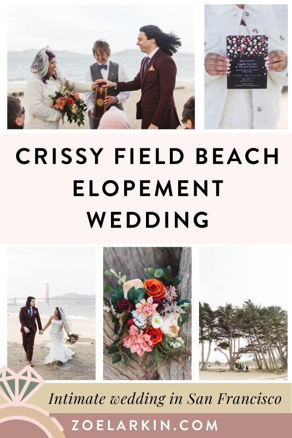 Crissy Field beach Cypress Grove wedding photos. Angely and Vincent's understated intimate wedding beside the Golden Gate Bridge! The Bay Area natives decided to have a small wedding on a leap year Saturday. Their beautiful elopement-style wedding had so many special touches, many DIY or sourced from Etsy wedding vendors. Definitely one of the best affordable wedding venues in San Francisco! #bayareawedding #sanfranciscowedding #elopement | Zoe Larkin Photography