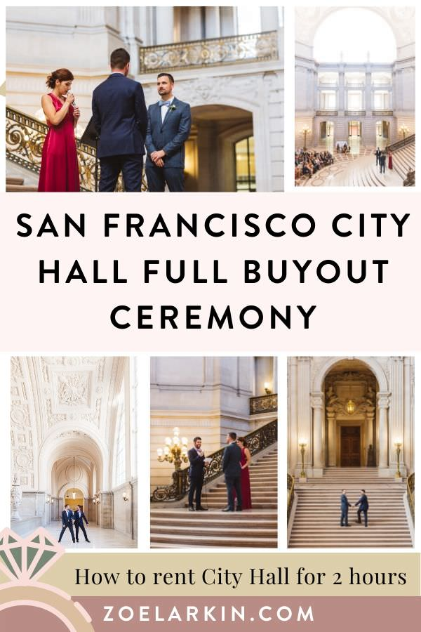 Info on San Francisco City Hall wedding ceremony - Saturday buyouts at City Hall that last two hours. These buyout options, exclusively available on Saturdays between 9am and 12pm are a great option for your SF City Hall wedding ceremony. If you want something more private than just an area rental, a full buyout can be a practical and affordable option. You can serve champagne too at City Hall when you choose a full buyout on a Saturday! #sfcityhall #sanfranciscocityhall | Zoe Larkin Photography