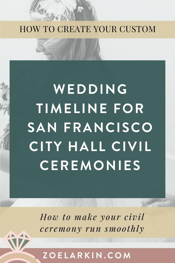This sample timeline for civil wedding ceremonies at San Francisco City Hall can help you design the wedding of your dreams! Allowing time all wedding day events, this City Hall timeline will explain how to craft the perfect day for your civil ceremony. With realistic time estimates for ceremony, vows, couples' photos + family photos. Even with candid photography, great planning for your SF City Hall wedding day is vital. #cityhall #sanfranciscocityhall #cityhallwedding | Zoe Larkin Photography