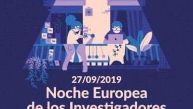 Photo of Noche Europea de los Investigadores el 27 de Septiembre en el Barrio del Oeste