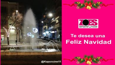 Photo of Felices Fiestas