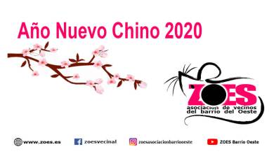 Photo of Año Nuevo Chino 2020