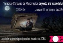 Photo of Invitación evento Leyendo a la Luz de la Luna