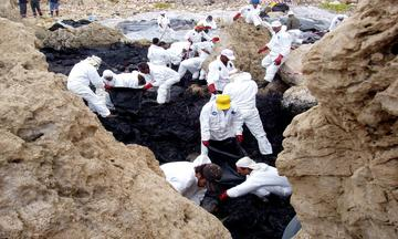 Oil Spill Clean up Methods, Response and Models (Supervisory Level)
