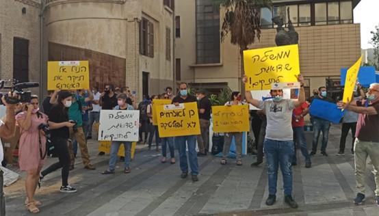 """ממשלה שדואגת רק לחזקים: עובדי בזק בינלאומי הפגינו מול משרד התקשורת בת""""א"""