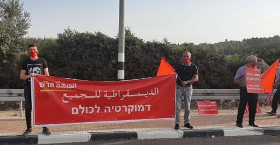 """חד""""ש: לא ניתן לנרמל את הכיבוש; להמשיך במחאה נגד שלטון הימין"""