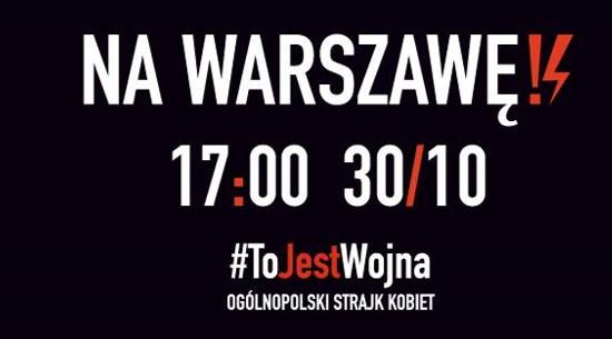 לאחר שביתת הנשים: נמשכות ההפגנות ההמוניות נגד הממשלה השמרנית בפולין