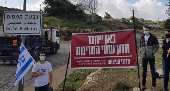 ממשלת הימין פרסמה מכרז לבנייה בשטחים הכבושים – ייסגר יומיים לפני השבעת ביידן