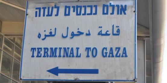 מונעים מאזרח ישראלי להיכנס לעזה כדי להשתתף באבל על מות אמו