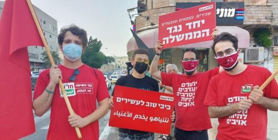 גדעון סער נטש את ביבי והמשבר הפוליטי מחריף: המחאה נחוצה יותר מתמיד