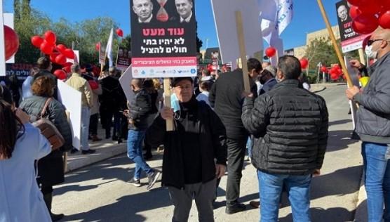 מנהלי בתי החולים הציבוריים יחד עם מאות רופאים ואחיות הפגינו מול משרד האוצר בירושלים