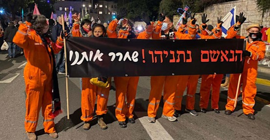 השבוע ה-31 ברציפות: אלפים הפגינו נגד ראש הממשלה בנימין נתניהו וממשלת הימין