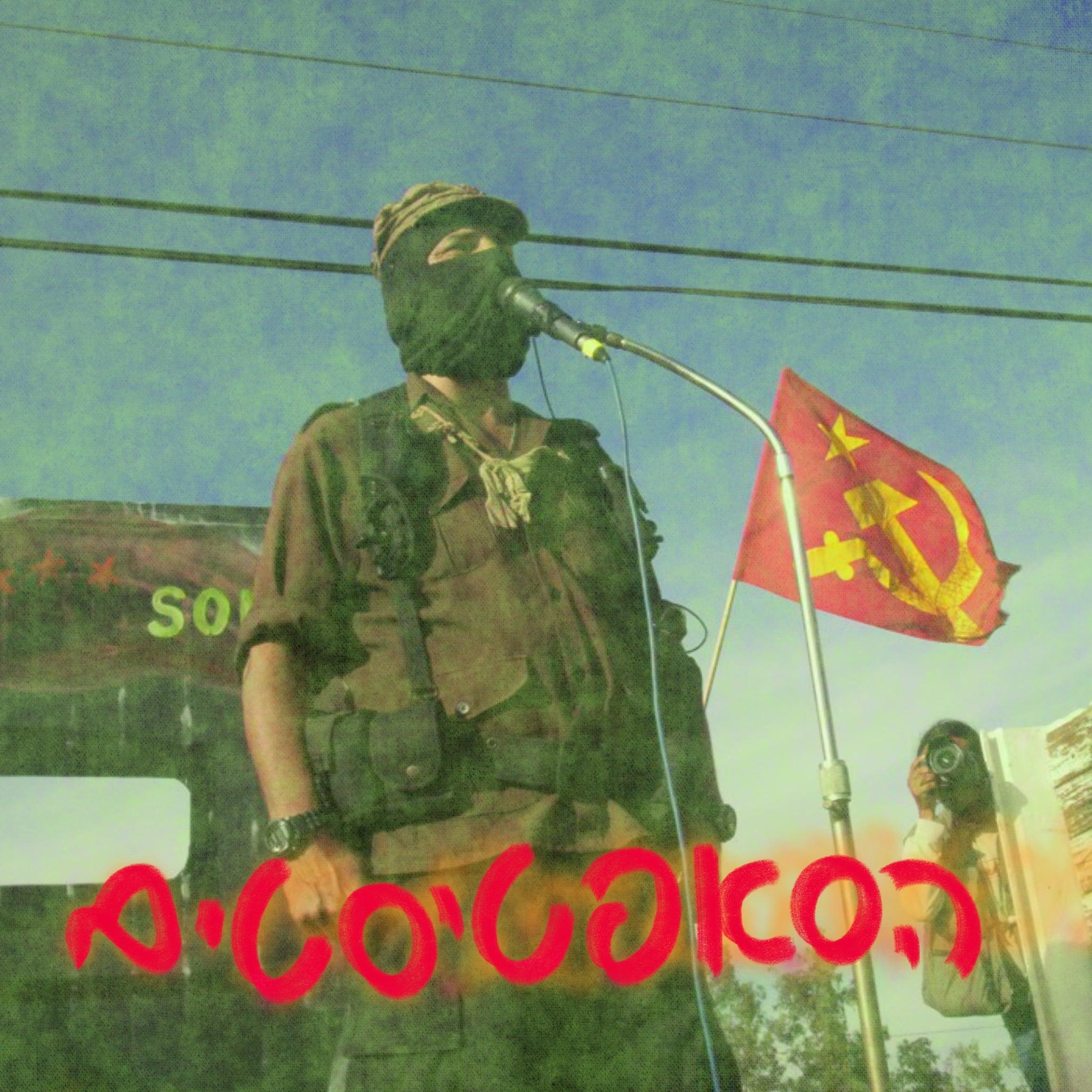 היום לפני 26 שנים הכריז הצבא הסאפטיסטי על מרד מזוין במחוז צ'יפאס במקסיקו