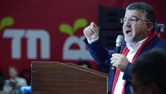 """ח""""כ ג'בארין: נמשיך להיאבק למען זכויות האזרחים הערבים ולביטול חוק הלאום"""