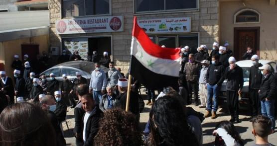 תושבים הפגינו ברמת הגולן נגד הכיבוש הישראלי ולציון 39 שנה לשביתה הארוכה