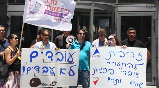 מאות עובדי פסגות פתחו בשביתה ללא הגבלת זמן בעקבות מכירת החברה