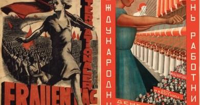 """יום האישה הבינ""""ל נחגג ב-8 במרץ ברחבי העולם, נקרא לראשונה יום האישה העובדת"""