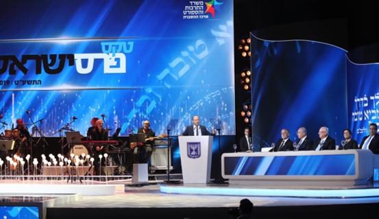 """בג""""ץ איפשר לשלול את פרס ישראל מפרופ' גולדרייך; ח""""כ כסיף קורא להחרים את הטקס"""
