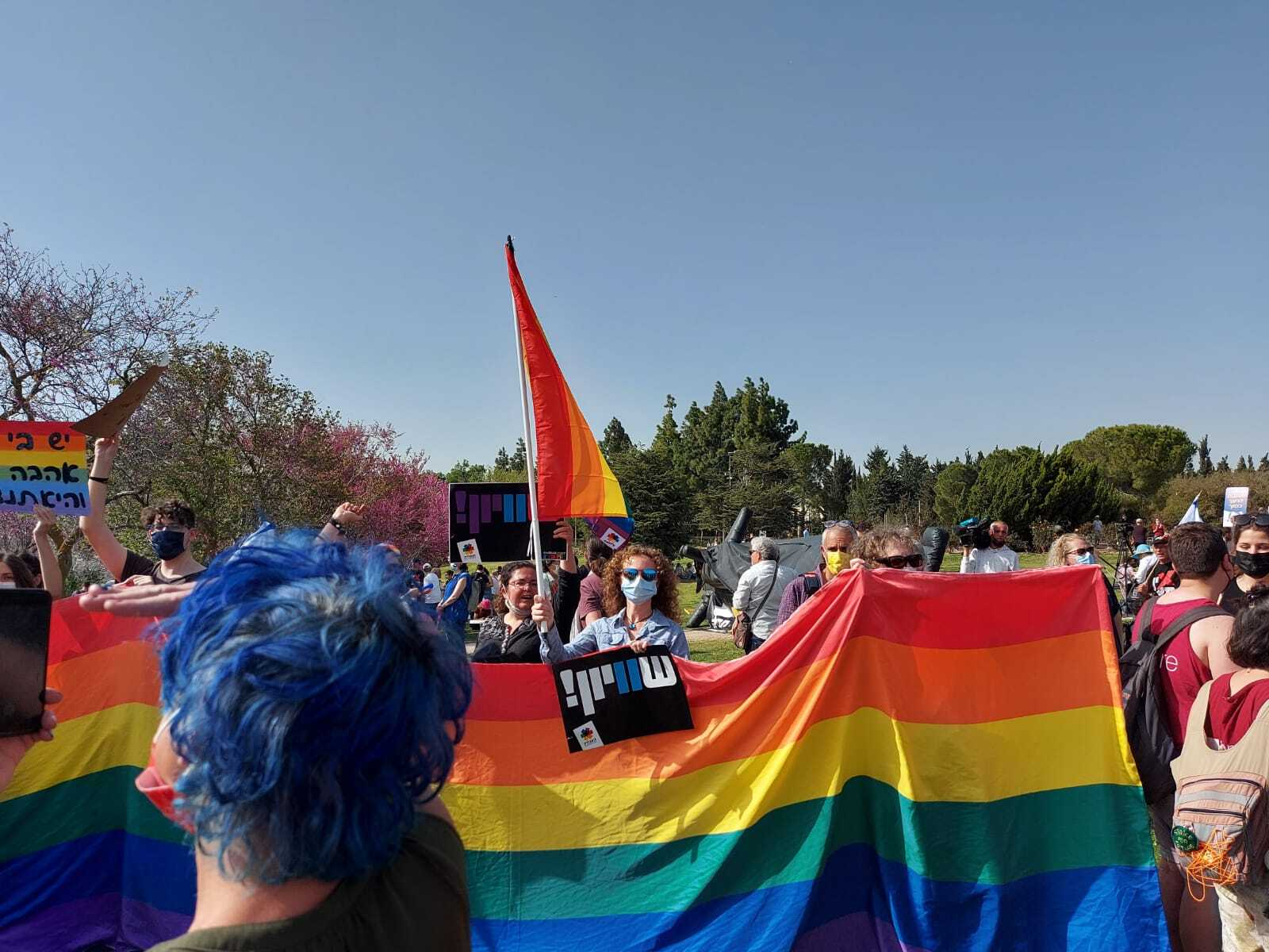 """בצל השבעת חברי הכנסת ה-24 ארגוני להט""""ב ופעילי מחאה מחו נגד מפלגת נעם"""