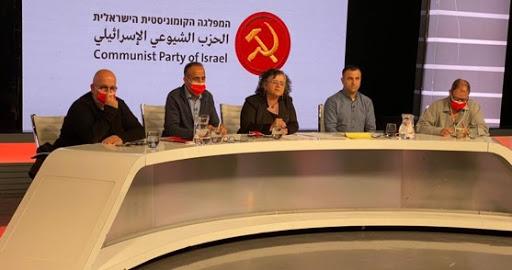 """סולידריות בינ""""ל: המפלגה הקומוניסטית הבריטית והצרפתית גינו את האלימות המשטרתית כלפי ח""""כ עופר כסיף"""